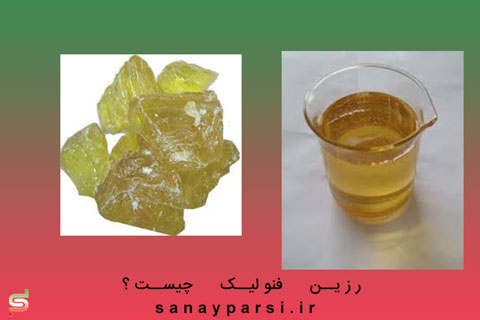 خواص سنگ عقیق چیست؟