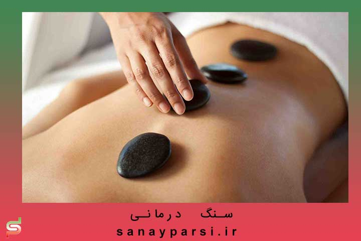 خواص سنگ فیروزه